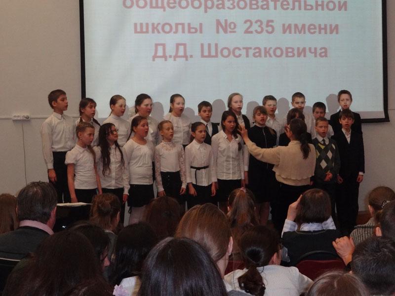 Школа 235 им шостаковича конкурс шостаковича